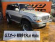 トヨタ ランドクルーザー80 VXリミテッド 4WD ディーゼルターボ