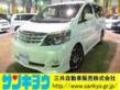 トヨタ アルファードV AS リミテッド 4WD 両側電動スライドドア ETC