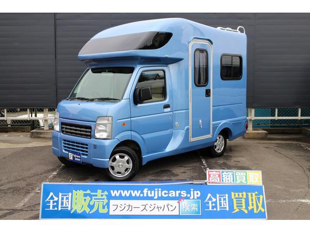 マツダ スクラムトラック キャンピング 軽キャンパー AZ-MAXラクーン 4WD