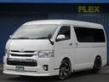 トヨタ ハイエースワゴン GL 4WD アレンジCT トリプルナビ 寒冷地仕様 VSC