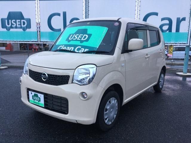 日産 モコ 660 S 三菱認定中古車