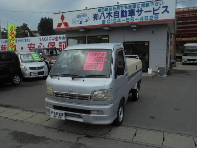 ダイハツ ハイゼットトラック EXT 4WD