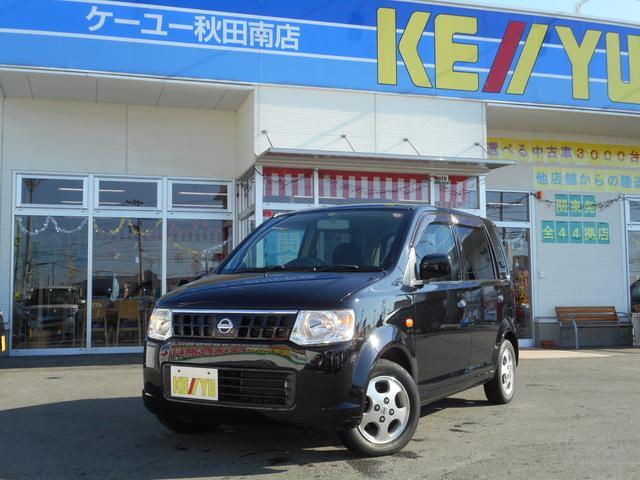 日産 オッティ S FOUR ノアールサウンドセレクション 4WD CD