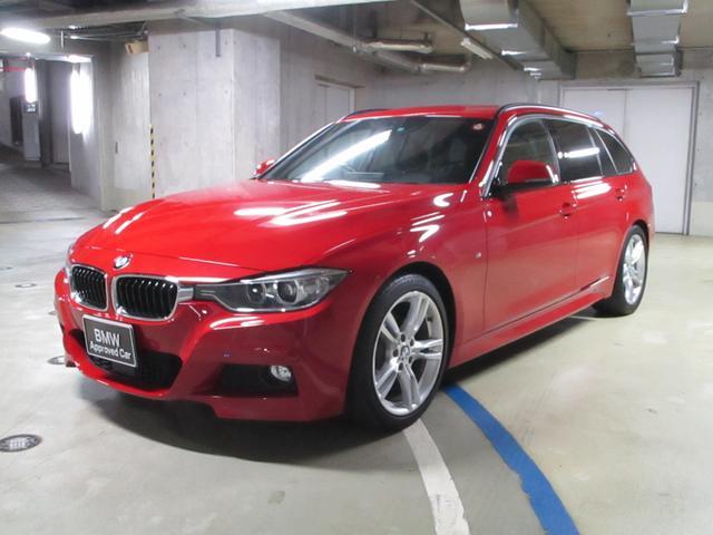 BMW BMW 320dツーリング Mスポーツ・ナビ・カメラ・アクティブC