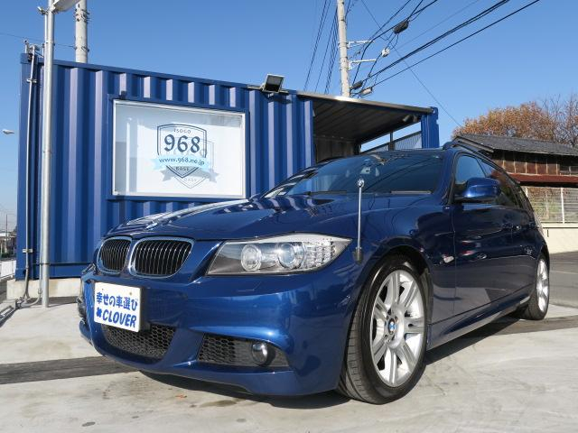 BMW BMW 325iツーリング MスポーツPKG パノラマSR 地デジ