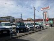 埼玉トヨペット(株) U-carランド 一平 富士見店