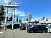 東京トヨタ自動車(株)  U-Car谷原