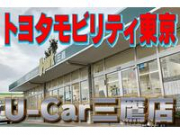 東京トヨペット(株) U・park三鷹