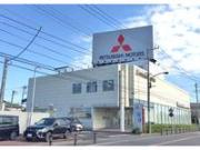 関東三菱自動車販売(株) クリーンカー平塚