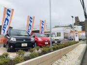 トヨタカローラ神奈川(株) 座間マイカーセンター