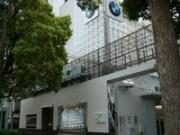 BMW Tokyo BMW Premium Selection勝どき