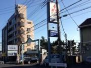 浦和東三菱自動車販売(株) クリーンカー駒場