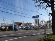 ネッツトヨタ多摩(株) 羽村マイカーセンター