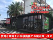 PROUD(株)プラウド 市原16号店 お手頃車専門店