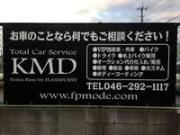 KMD EvinaBase 株式会社フラッシュポイント