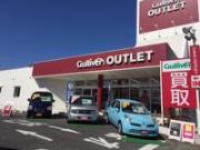 ガリバーアウトレット17号上尾店