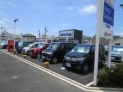 Auto Gallery下和田店 (オートギャラリー下和田店)