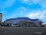 ネッツトヨタ多摩(株) 横田ベースサイド ユーカーセンター店