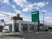ガリバー286山形店 (株)IDOM