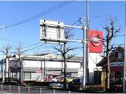 日産プリンス神奈川販売(株) U-Cars平塚田村店