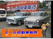 エール自動車販売 (有)イチカワ