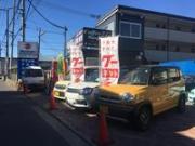 カスタム GTスポーツカー専門店 (有)ウチダカーワールド