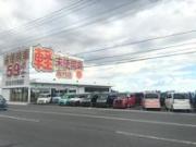 サンアイク 届出済軽未使用車専門店 東金店