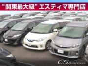 CSオートディーラー 埼玉岩槻インター店 エスティマ・エスティマハイブリッド専門店