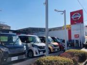 神奈川日産自動車(株) 平塚田村マイカーセンター