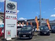 東京トヨタ自動車(株) U-Car西東京