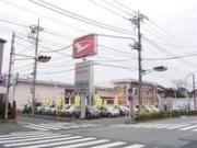 ダイハツ東京販売(株) U-CAR水元