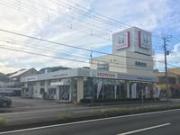 (株)ホンダカーズ埼玉 川口北店