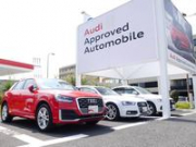 Audi Approved Automobile 練馬