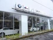 Minato-Mirai BMW BMW Premium Selection みなとみらい