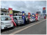 TAX石巻 (有)大場モーター