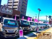 スターズ47開成店 東京マイカー販売(株)