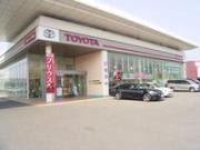 福島トヨタ自動車(株) 会津店
