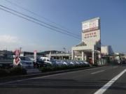 福島トヨタ自動車(株) いわき平店