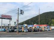 山形日産自動車(株) 日産マイカーランド天童