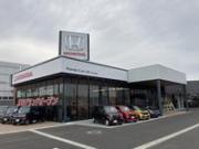 HondaCars山形 中田店 (株)ホンダカーズ山形