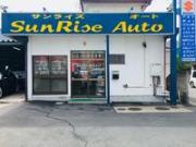 Sun Rise Auto (株)サンライズオート