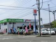 (株)ロードステーションジャパン