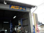 (株)MS.オート