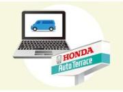 HondaCars山形 ネットギャラリー (株)ホンダカーズ山形