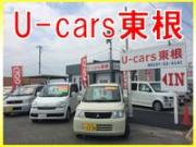 U-cars東根