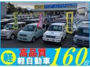 TOP AUTO郡山南 4WD軽・ミニバン・ワゴン・SUV専門店