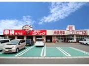 大久自動車販売(株) ダイキューいわき店