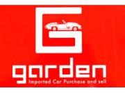 G-garden ジー・ガーデン