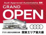 Audi 湘南 ウエインズインポート(株)