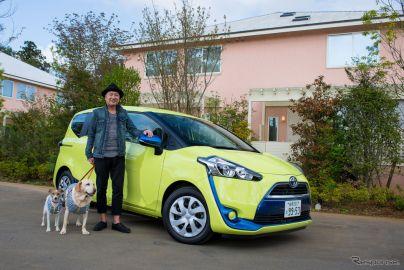 【トヨタ シエンタ ペット旅行記】人と犬に合わせて手軽にシートアレンジ、燃費・安全機能も充実